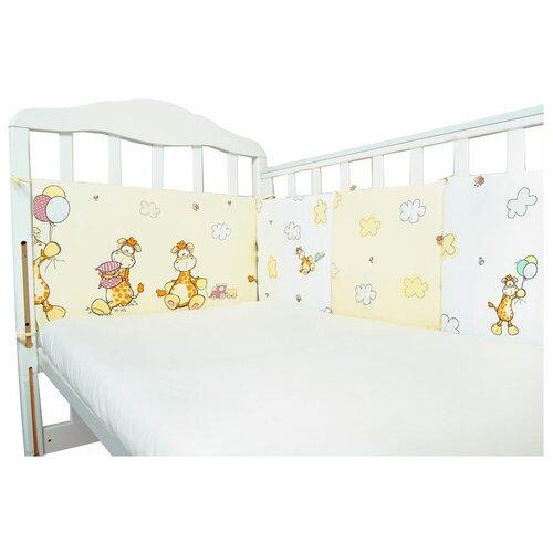Фото - Сонный Гномик бортики-подушки Жирафик бежевый сонный гномик бортики подушки стрекоза егоза розовый