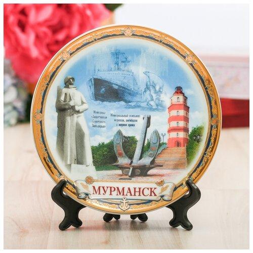 Сувенирная тарелка «Мурманск», 15 см 2328386