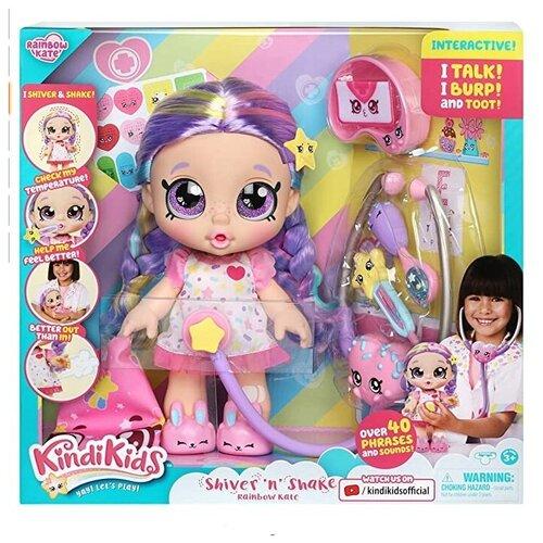 Кукла Kindi Kids Shiver 'N' Shake Rainbow Kate Кинди Кидс Шивер