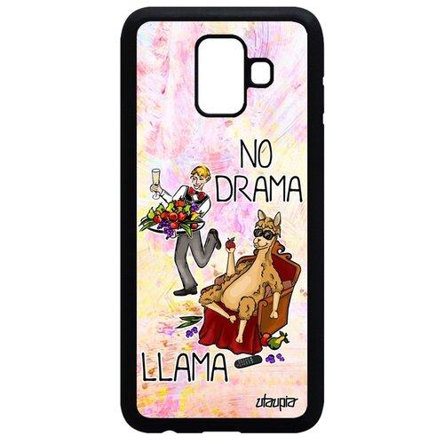 Чехол на смартфон Samsung Galaxy A6 2018, No drama lama Llama Лама без напрягов чехол книжка на смартфон huawei p20 pro оригинальный дизайн no drama lama лама без напрягов