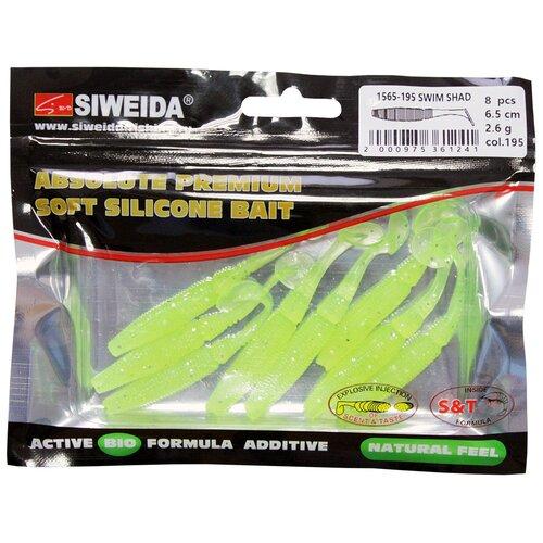 Набор приманок резина SIWEIDA Swim Shad виброхвост цв. 195 8 шт.