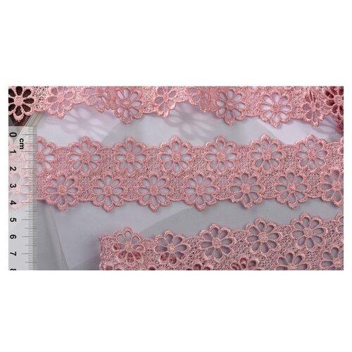 Купить Кружево гипюр KRUZHEVO TR.8G8184 шир.44мм цв.7 розовая пудра уп.9м, Декоративные элементы