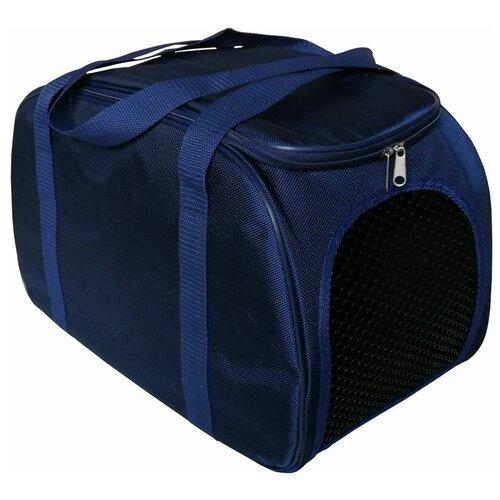 Сумка-переноска для кошек и собак Теремок ДО-1 44х22х27 см темно-синий