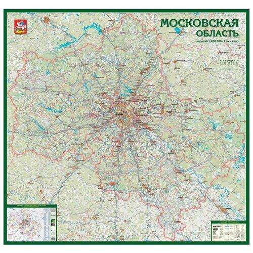 Геоцентр Автомобильная карта Московской области (MO_200_GC), 154 × 145 см