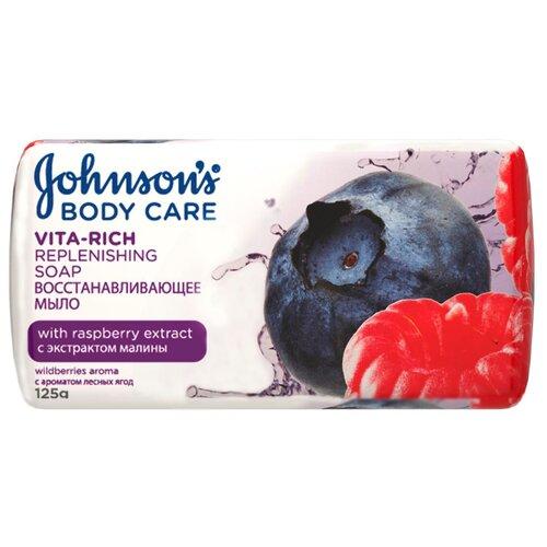 Купить Мыло кусковое Johnson's Body Care Vita-Rich Восстанавливающее с экстрактом малины, 125 г