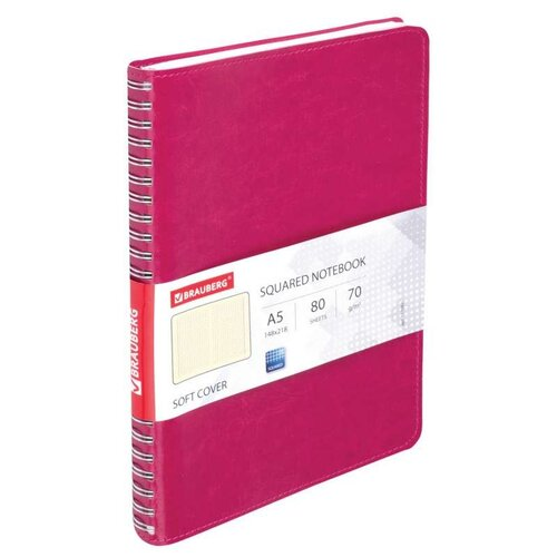 Купить Тетрадь А5 (148x218 мм), BRAUBERG Office PRO , гибкая, под кожу, гребень, 80 л., красная, 111042, Ежедневники, записные книжки