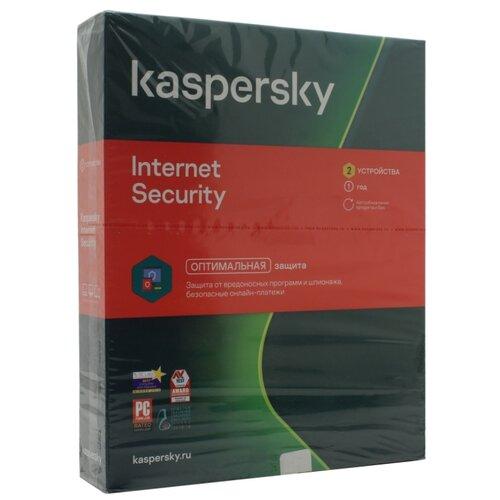 Kaspersky Internet Security, коробочная версия, русский, устройств: 2, срок действия: 12 мес.