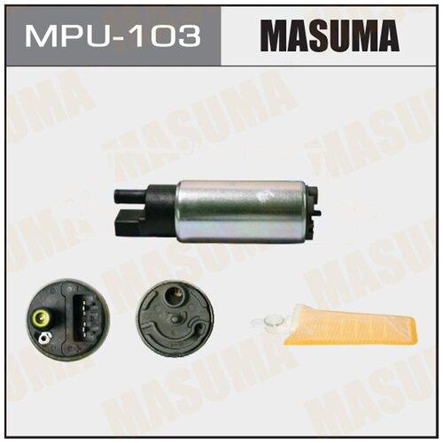Топливный насос MASUMA MPU-103