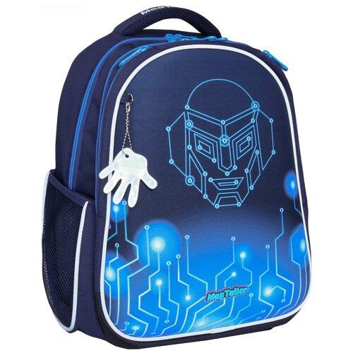 Фото - Рюкзак школьный MagTaller Stoody II, Robo magtaller рюкзак stoody butterfly синий