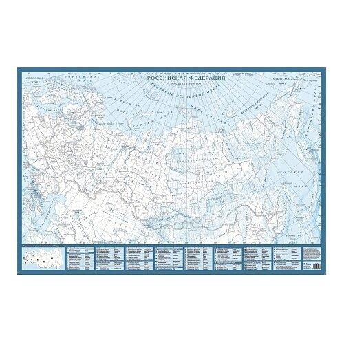 Геоцентр Контурная настенная Российской Федерации (4660000231963), 90 × 60 см