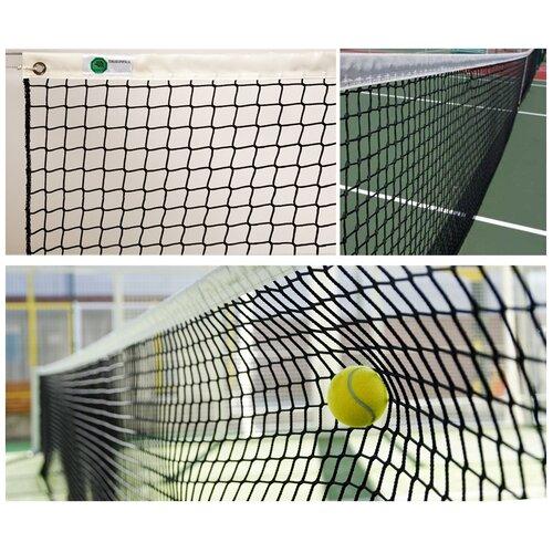 Сетка теннисная EL LEON DE ORO, 3 мм, арт.13443004501