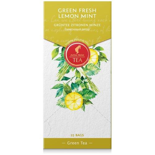 julius meinl семь морей чай улун листовой 50 г Чай зеленый с лимоном Julius Meinl в пакетиках, 25 шт.