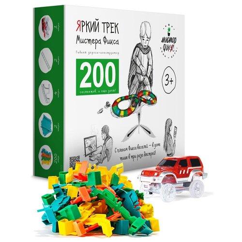 Купить Яркий трек Мистера Фикса гибкий конструктор А-200 (200 сегментов, 1 машинка, 1 мост, 2 перекрестка), Мистер Фикс, Детские треки и авторалли