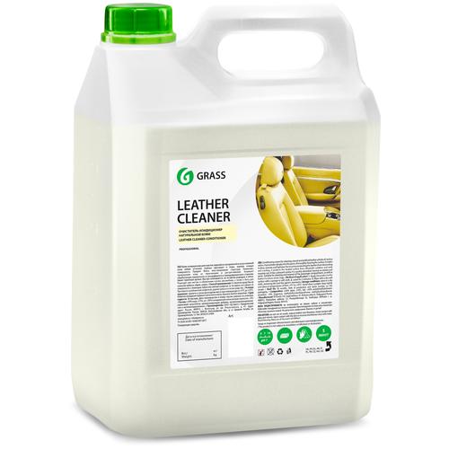 Grass Очиститель-кондиционер кожи салона автомобиля Leather Cleaner (131101), 5 кг очиститель салона grass universal cleaner 20 кг
