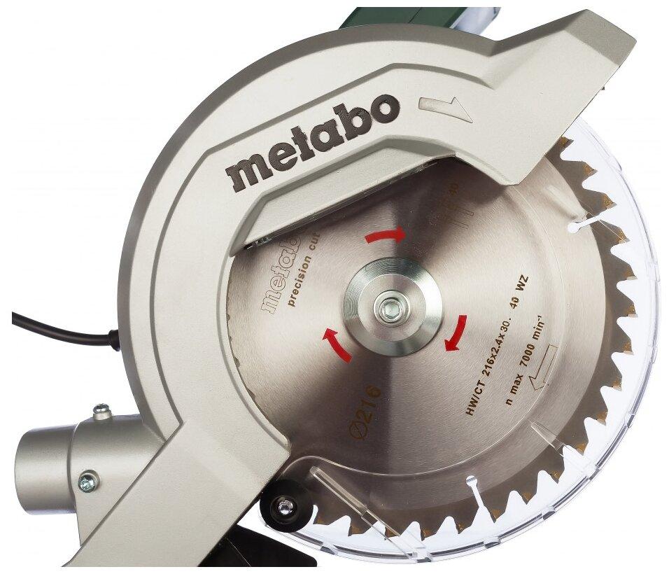 Metabo Kreissägeblatt HW//CT 165x20x1,6//1,1mm 36 Z cordless cut wood Holz WZ 15°