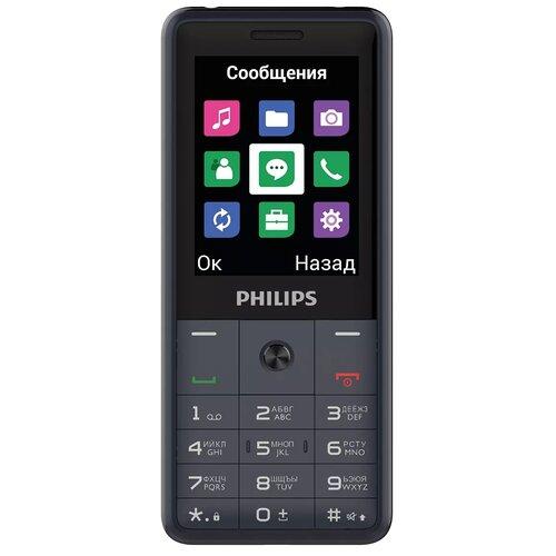 Фото - Телефон Philips Xenium E169, темно-серый телефон philips xenium e117