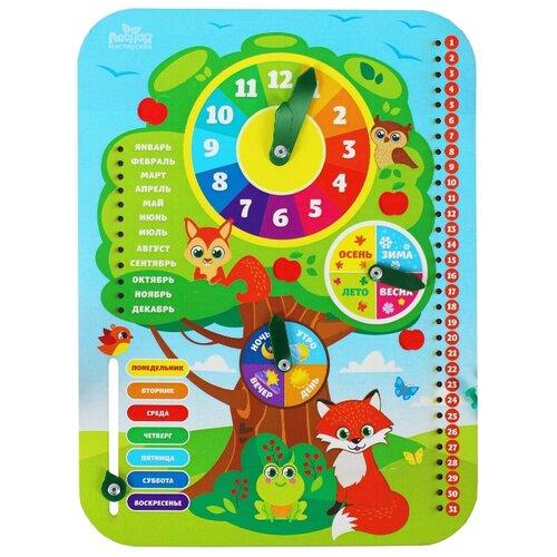 Купить Календарь Лесная мастерская Лесные животные 3905619 разноцветный, Обучающие материалы и авторские методики