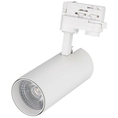 Трековый светильник-спот Arlight LGD-GERA-4TR-R74-20W Day (WH, 24 deg) трековый светильник спот arlight lgd gera 4tr r55 10w day wh 24 deg