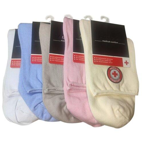 Женские медицинские носки светлых цветов с ослабленной резинкой, р-р 36-39, 5 пар