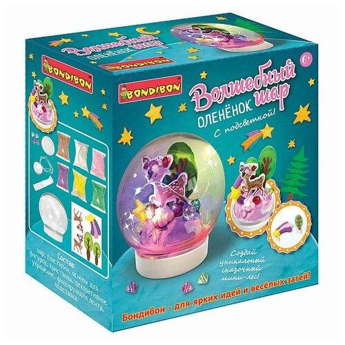 Купить Набор для творчества Bondibon Волшебный шар, Олененок (с подсветкой) (ВВ4991), Наборы для создания украшений