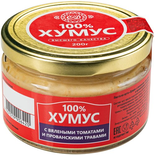 Салаты и Деликатесы Хумус с вялеными томатами и прованскими травами, 200 г