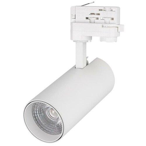 Трековый светильник-спот Arlight LGD-GERA-4TR-R74-20W Warm (WH, 24 deg) трековый светильник спот arlight lgd gera 4tr r55 10w day wh 24 deg