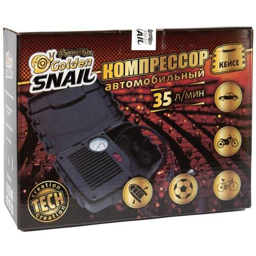 Автомобильный компрессор Golden Snail GS9226 черный