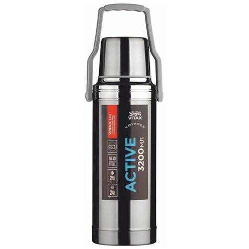 Классический термос Vitax Travel VX-3408, 3.2 л серебристый