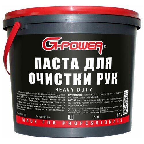 Паста G-POWER GP-5, 5 л