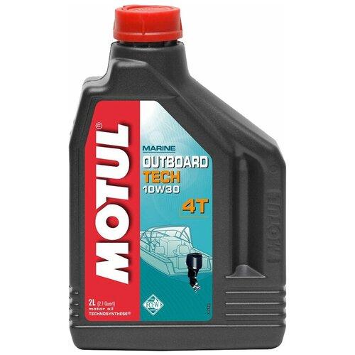 Полусинтетическое моторное масло Motul Outboard Tech 4T 10W30, 2 л
