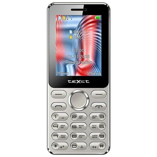 Телефон teXet TM-212 серебристый
