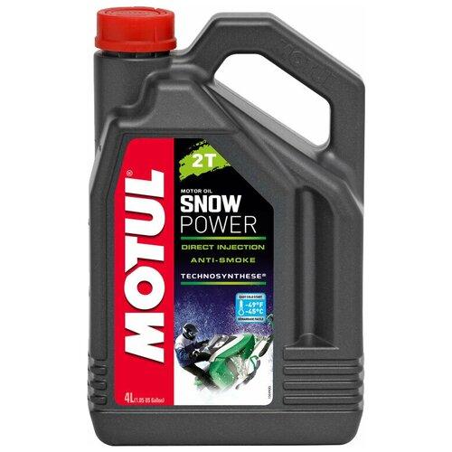 Полусинтетическое моторное масло Motul Snowpower 2T, 4 л