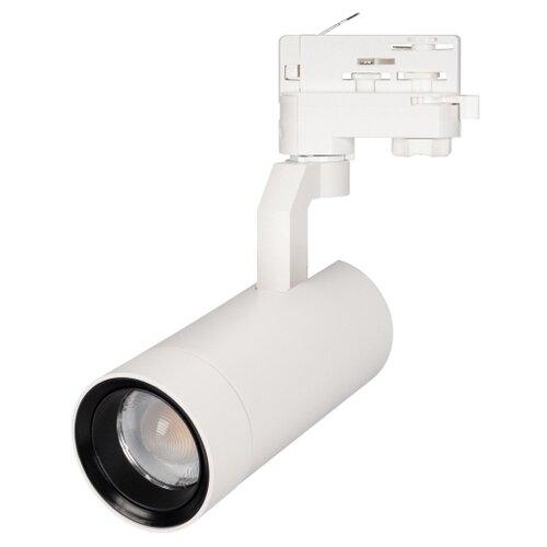 Трековый светильник-спот Arlight LGD-GELIOS-4TR-R67-20W Warm3000 (WH, 20-60 deg) трековый светильник спот arlight lgd loft track 4tr s170 20w white6000 wh 24 deg