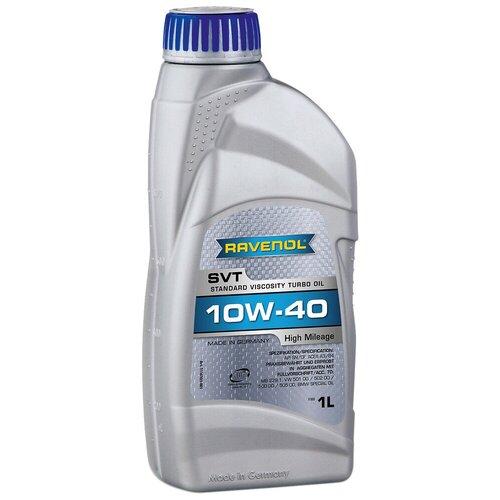 Синтетическое моторное масло Ravenol SVT Stand Viscosity Turbo Oil SAE 10W-40, 1 л моторное масло ravenol dlo sae 10w 40 1 л