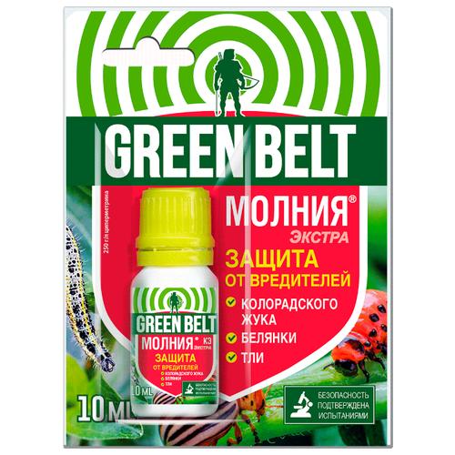 тотальная защита от вредителей искра м от гусениц ампула 5 мл 1148472 Green Belt Средство защита от насекомых-вредителей Молния экстра, 10 мл