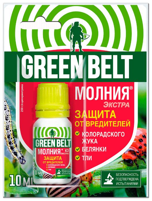 Green Belt Средство защита от насекомых-вредителей Молния экстра, 10 мл