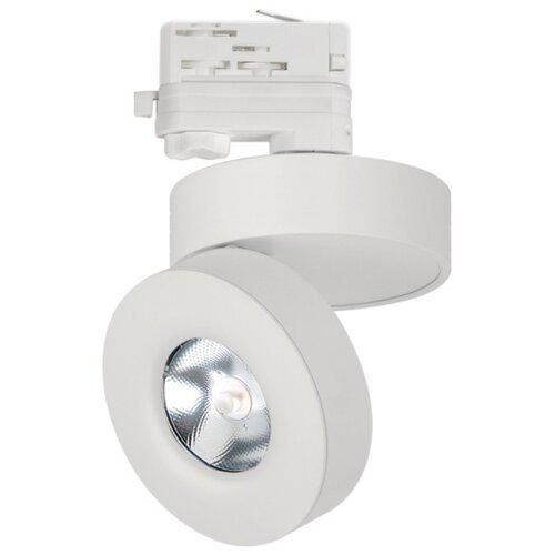 Трековый светильник-спот Arlight LGD-MONA-TRACK-4TR-R100-12W Warm3000 (WH, 24 deg) трековый светильник спот arlight lgd loft track 4tr s170 20w white6000 wh 24 deg