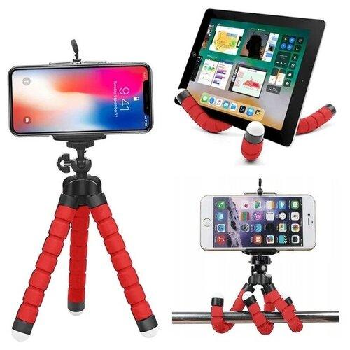 Универсальный трипод для смартфона / Тренога на гибких ножках / Гибкий селфи штатив (Красный)