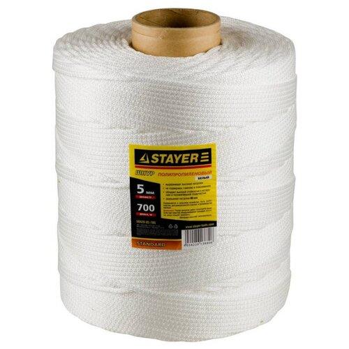 Шнур STAYER Standart 50420-05-700, рулон, 700 м белый