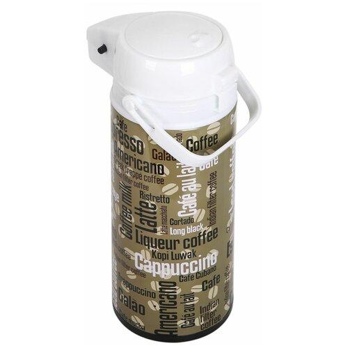 Помповый термос Bekker BK-4165, 1.9 л хаки