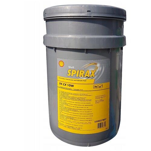 Фото - Трансмиссионное масло SHELL Spirax S4 CX 10W 20 л трансмиссионное масло shell spirax s5 ate 75w 90 1 л