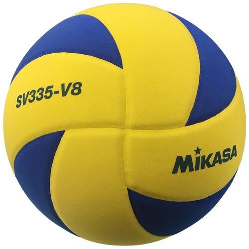 Мяч для волейбольный на снегу MIKASA 5р. SV335-V8
