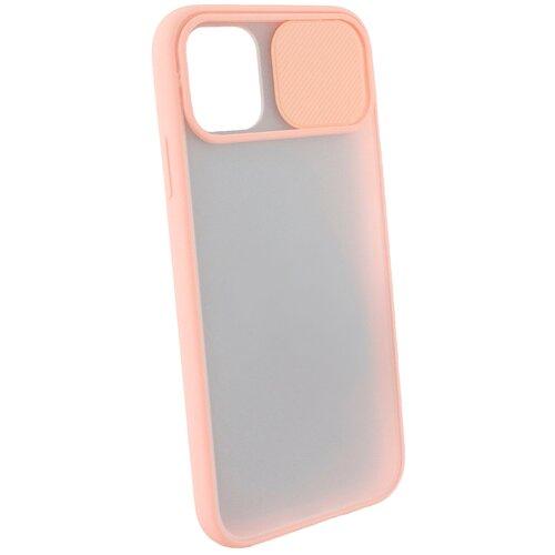 Защитный чехол с защитой камеры для iPhone 11 Pro Max / на Айфон 11 Про Макс / бампер / накладка на телефон / Розовый