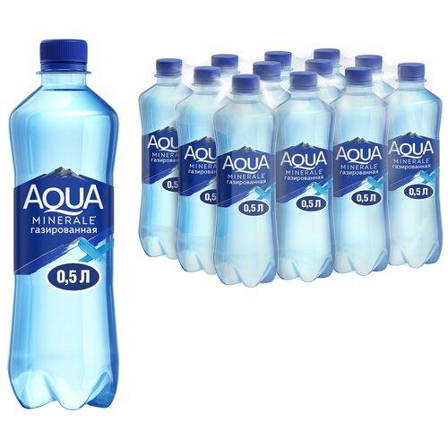 Фото - Вода питьевая Aqua Minerale газированная, ПЭТ, 12 шт. по 0.5 л вода питьевая aqua minerale негазированная 2 л