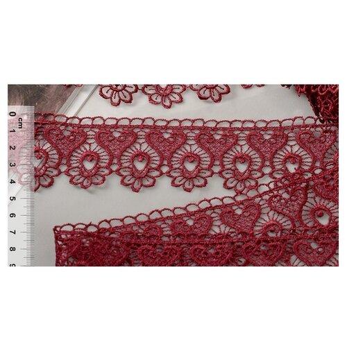 Купить Кружево гипюр KRUZHEVO TR 808 шир.45мм цв.09 бордовый уп.9м, Декоративные элементы