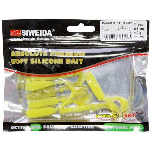 Набор приманок резина SIWEIDA виброхвост Predator Shad цв. 203 7 шт.