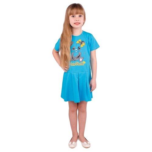 Купить Платье ДПК433804/ Каникулы /голубой//Панда с бантиком///50-92, Апрель, Платья и юбки