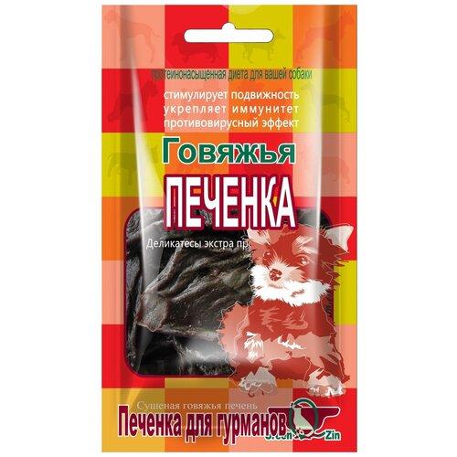 Фото - Лакомство для собак Green Qzin ГОВЯЖЬЯ ПЕЧЕНКА Сушеная говяжья печень, 80 г лакомство для собак green qzin быстрота сушеная утиная грудка 80 г