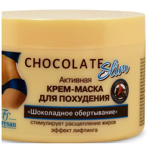 Флоресан / Floresan - Активная крем-маска для похудения Шоколадное Обертывание 1000 мл недорого