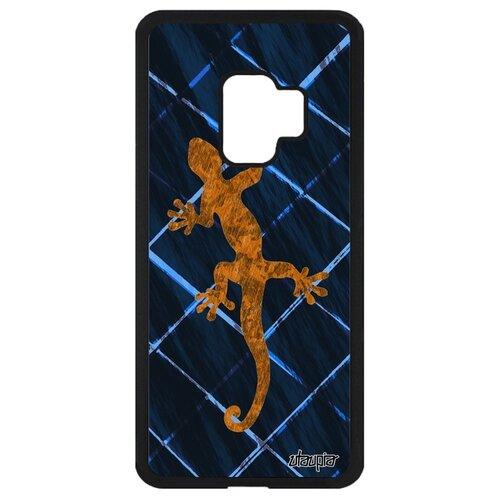 подвески бижутерные aztek амулет защитный змей ёрмунганд Чехол для телефонов Samsung Galaxy S9, Саламандра Змей Амулет